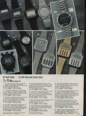 SearsChristmas.1986.P221